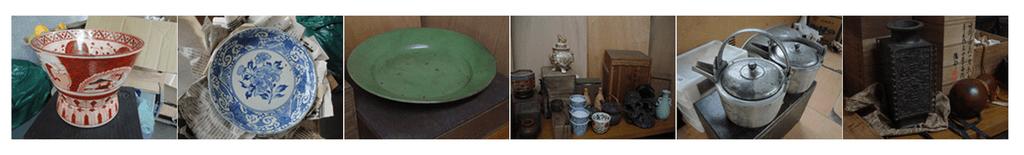 骨董品の例