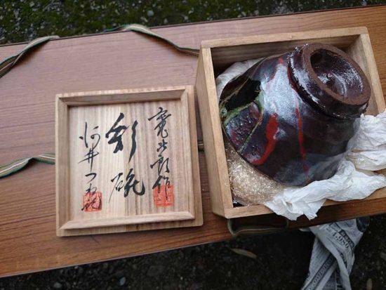河井寛次郎 刻茶碗