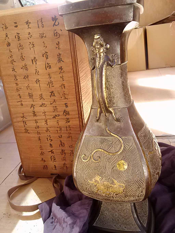 茶道具_中国銅器